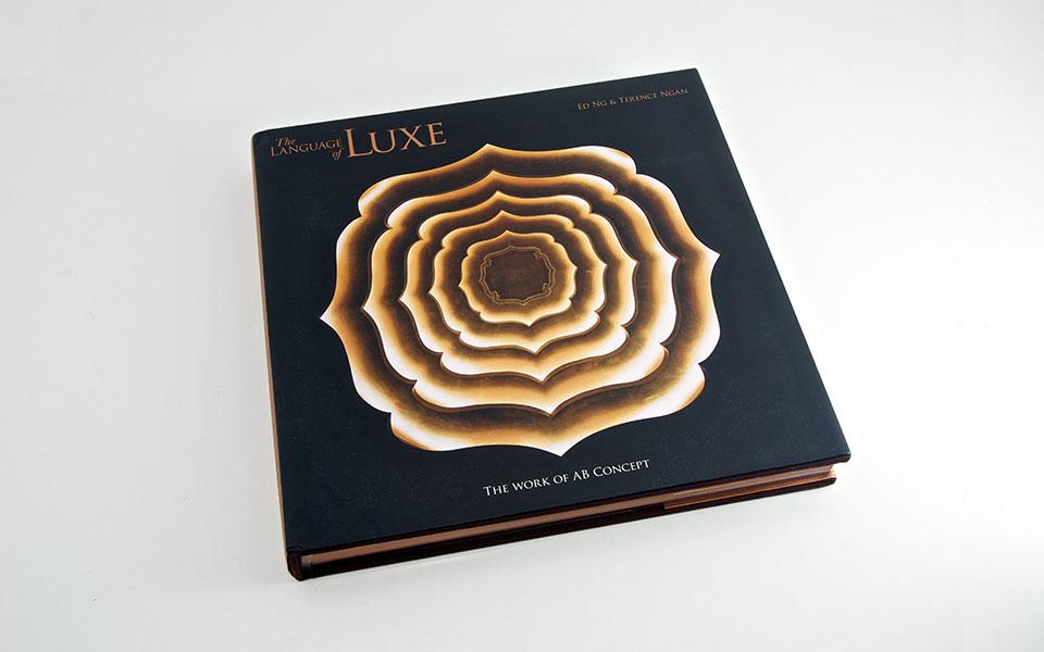 The Language of Luxe: AB Concept interior design