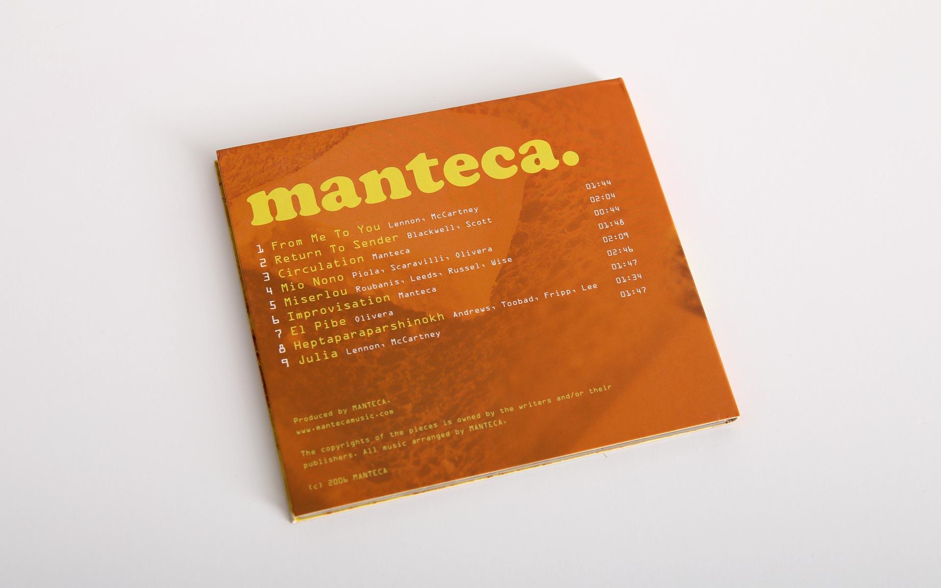 guitar-circle-cd-graphic-design-3