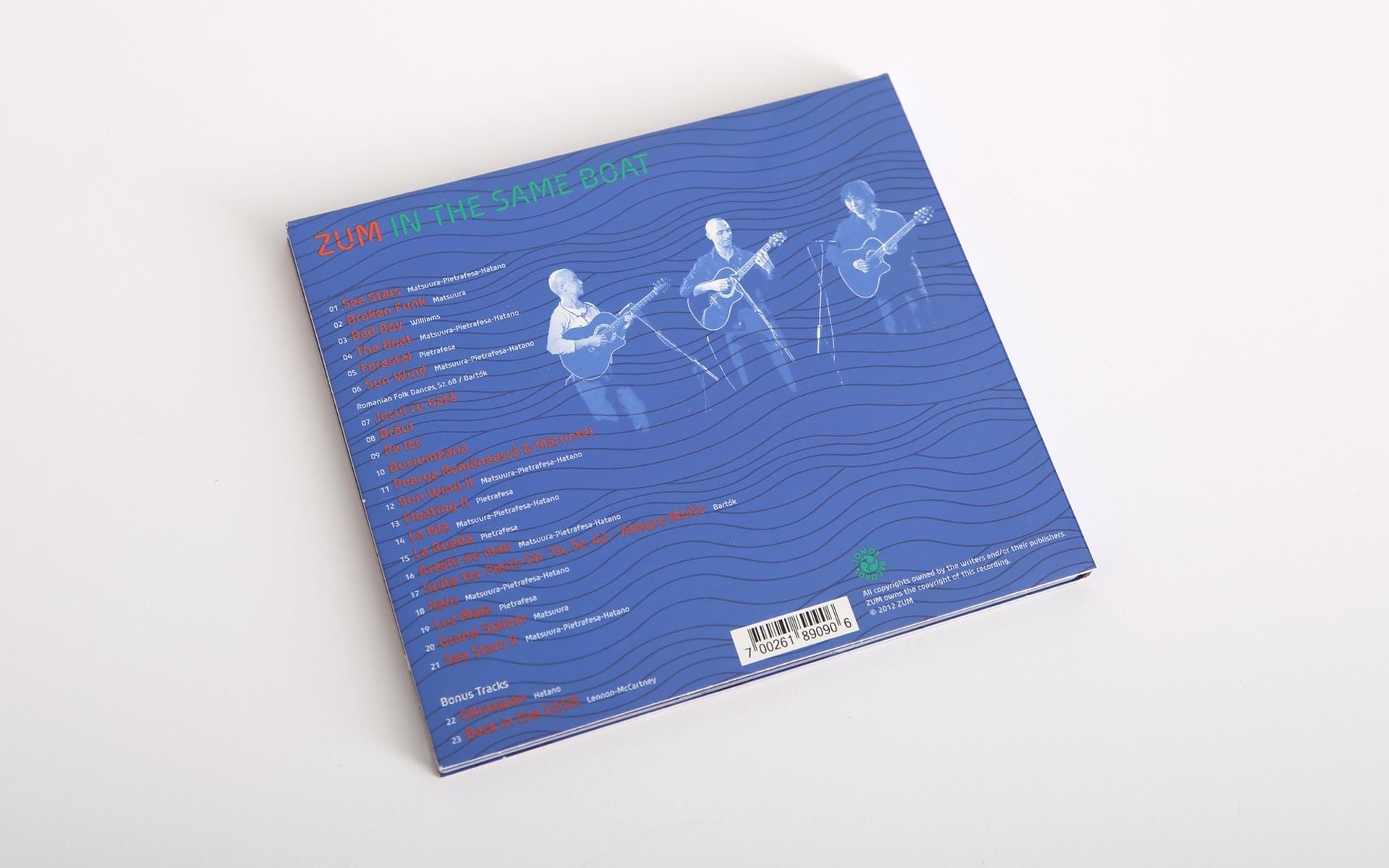 zum-guitar-trio-cd-design-3